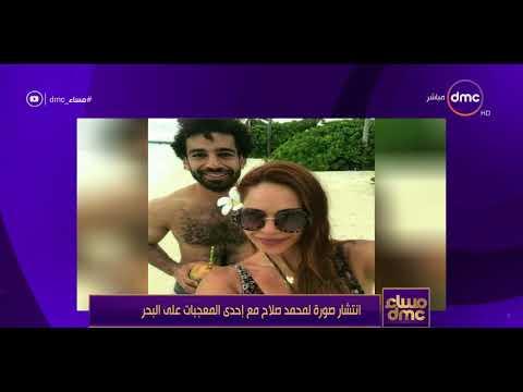 إيمان الحصري عن صورة محمد صلاح مع فتاة على الشاطئ: قرر تطبيق فن اللامبالاة
