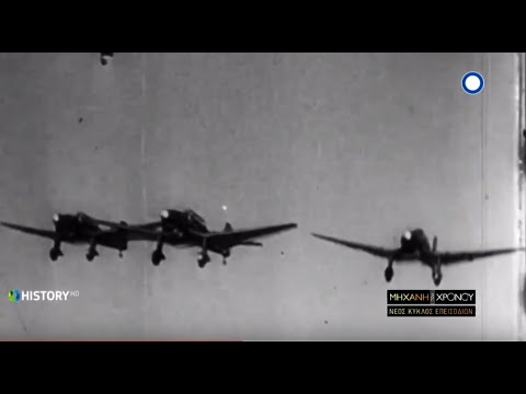 Video - Οι μεγάλες αερομαχίες της πολεμικής αεροπορίας. Από τη Μικρασιατική εκστρατεία μέχρι το έπος του '40. Νέα εκπομπή