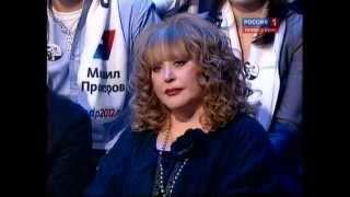 Жириновский налетел на Пугачеву