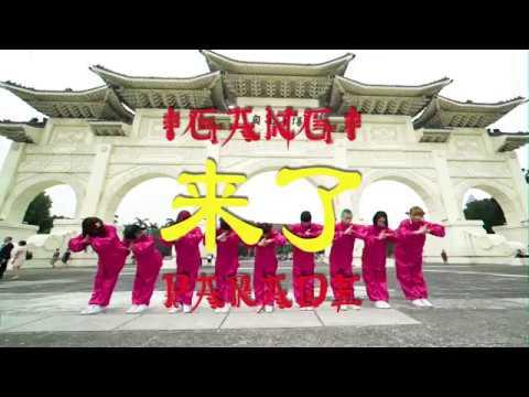, title : 'GANG PARADE「来了」MUSIC VIDEO'