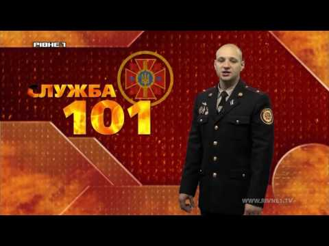 """""""Служба 101"""": Рятувальники опікуються пожежною безпекою Полісся"""