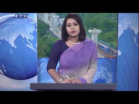 02 PM News || দুপুর ০২ টার সংবাদ || 28 June 2020 || ETV News