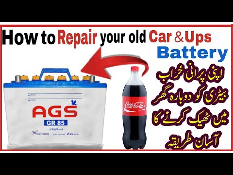Download How to repair Car or Ups Dead & Old Battery - 2018 - Latest Video Urdu & Hindi