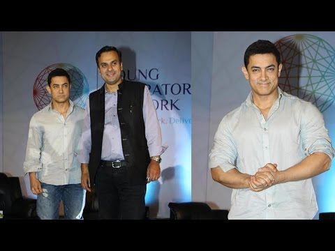 Aamir Khan At Launch Of Young Inspirators