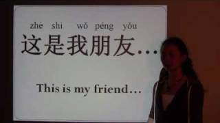 Introductions in Chinese