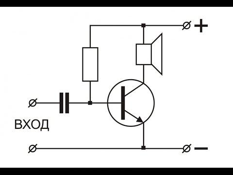 усилитель на одном транзисторе кт817 схемы