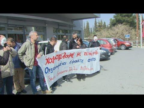 Διαμαρτυρία εμπορουπαλλήλων στην Θεσ/κη