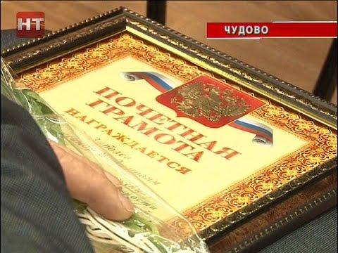 В Чудовском районе прошло торжественное мероприятие, посвященное 85-летию газеты «Родина»