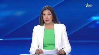 Jt en français Al Aoula du 14/11/2019