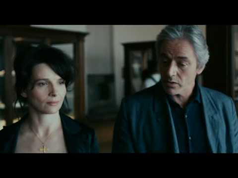Certified Copy UK Trailer