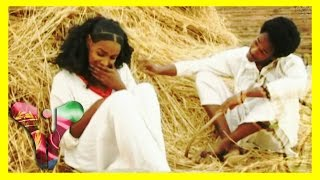 Wedi Abera - ጆባእ, Jobae - New Eritrean Music 2014