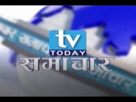 (Tv Today News 2075-06-26 - Duration: 21 minutes.)