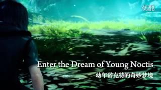 Trailer - demo Young Noctis