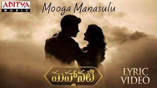 Chivaraku Migiledi Song Lyrics from Mahanati - Savitri