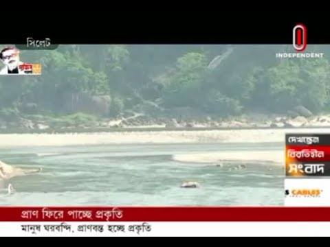 Nature is getting back its beauty (06-06-2020) Courtesy: Independent TV