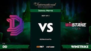 DD против Winstrike, Первая карта, TI8 Региональная СНГ Квалификация