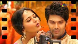 """Inji Iduppazagi""-Censor Board Cuts Arya Anushka Liplock Scene…! Fans Upset…! Kollywood News 27/11/2015 Tamil Cinema Online"