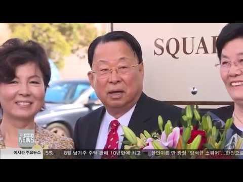 한인사회 소식 9.19.16 KBS America News