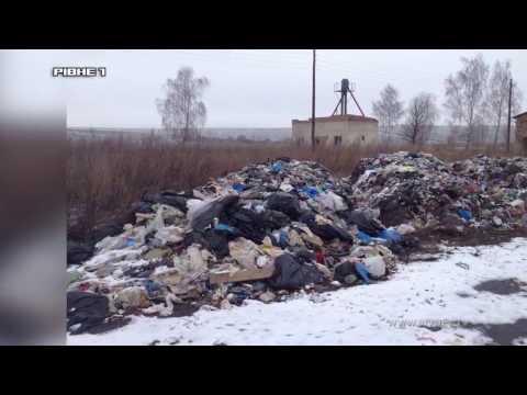 <a href='/Info/?id=79918' >Що робитимуть з львівським сміттям у Рівному? [ВІДЕО]</a>