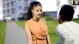 Video Efrem Ayzohbelew -  ኣነ ዝፈትዎ | Ane zifetwo - New Ethiopian Music 2018 MP3, 3GP, MP4, WEBM, AVI, FLV Desember 2018