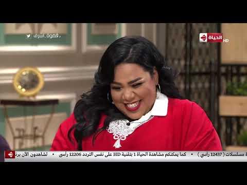 شيماء سيف تكشف عن رأي زوجها في طبخها
