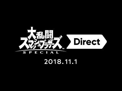 Direct 2018.11.1