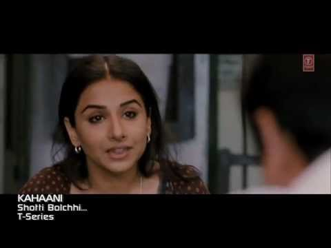 Aami Shotti Bolchi (2012) Kahaani Movie Song