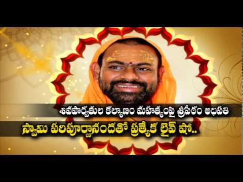 Significance of Shiva Parvathi Kalyanam by Swami Paripoornananda : TV5 News