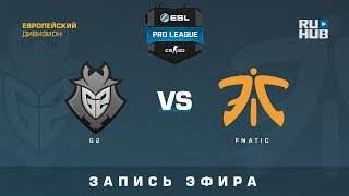 G2 vs fnatic - ESL Pro League S7 EU - de_cache [ceh9, yXo]