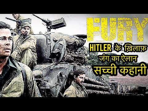 FURY MOVIE HINDI EXPLANATION ( WORLD 🌎 WAR 2 ) TRUE STORY