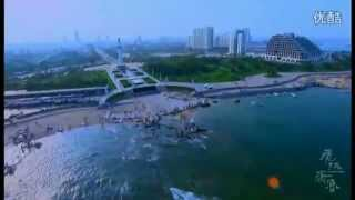 Rizhao China  city pictures gallery : Chinese City : birds' eye view of Rizhao, China 《飞越齐鲁2012——航拍日照》