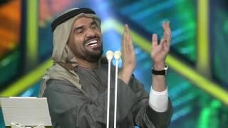 Hussain Al Jassmi, Boushret Kheir, Arab Idol