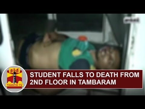 College-Student-falls-to-death-from-2nd-floor-when-goes-to-meet-his-Girlfriend-Thanthi-TV