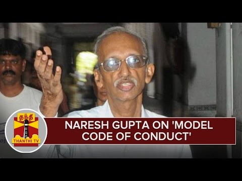 Former-Chief-Electoral-Officer-Naresh-Gupta-on-Model-Code-of-Conduct-05-03-2016