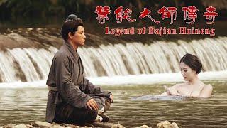 Video [Full Movie] 慧能大师传奇 Legend of Dajian Huineng, Eng Sub 惠能大师   禅宗六祖成佛之路 1080P MP3, 3GP, MP4, WEBM, AVI, FLV Februari 2019