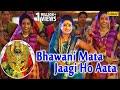 Bhawani Mata Jaagi Ho Aata Full Video Song | Aai Tulja Bhawani | Latest Marathi Bhakti Geet