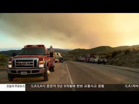 남가주 산불확산 , 강제 대피령 6.28.17 KBS America News