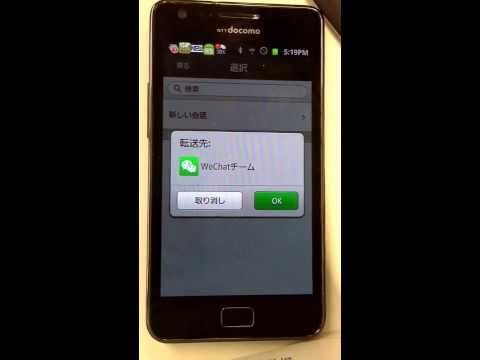 Video of スタンプ無料プレゼント★デコスタンプ★