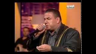 بعدنا مع رابعة -طوني حنا وعاصي بيطار -عتابا وميجانا 1