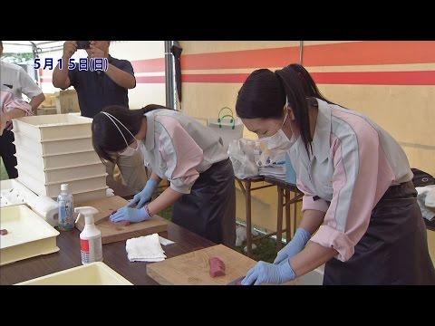 Miyazakinishi Elementary School