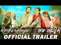 Ranjha Refugee Punjabi Movie Trailer