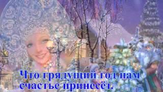 """Караоке _"""" Новый год идёт!"""" _(плюс ) 10. 01. 2014."""