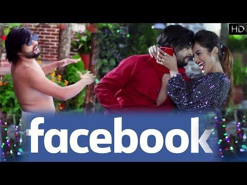 (Facebook by Sumina Lo & Narahari Premi || Tmaya Rai || Feat. Durgesh Thapa & Anjali Adhikari - Duration: 4 minutes, 9 seconds.)