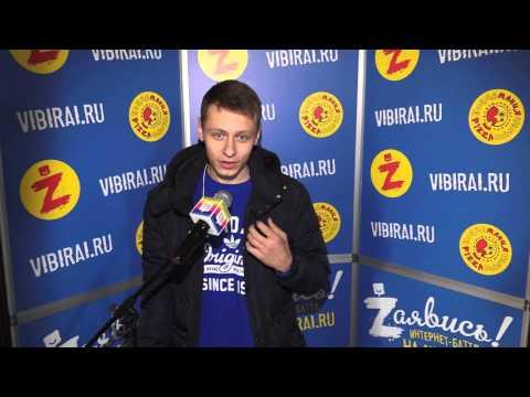 Денис Седов, 18 лет
