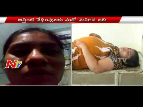 Shocking Whatsapp Video : Women Records Before Committing Suicide In Vijayawada