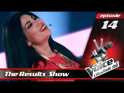 afghanistan - Catch the entire 14th episode of The Voice of Afghanistan, including the results of Coach's decisions and public voting for last week's Contestants. در این و...