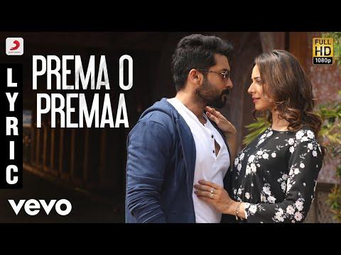 NGK Telugu - Prema O Premaa Lyric   Suriya   Yuvan Shankar Raja