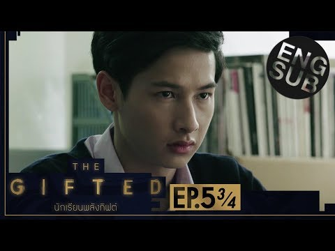 [Eng Sub] THE GIFTED นักเรียนพลังกิฟต์ | EP.5 [3/4]