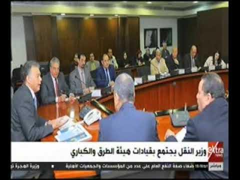 وزير النقل يتابع تنفيذ مشروعات محاور النيل بصعيد مصر