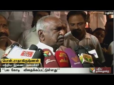 Rs-1000-of-crores-brought-in-for-distribution-during-the-assembly-elections-says-central-minister